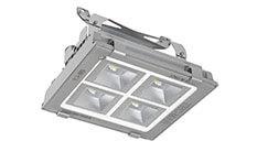 LED Hallen Strahler